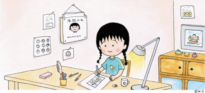 尾田栄一郎 特徴捉えつつ美化 臼井儀人 小林よしのり こいつに関連した画像-02